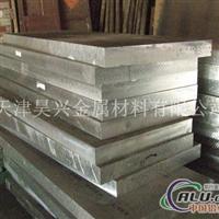 5052铝板5052H112铝板铝排规格
