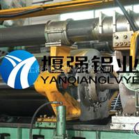 进口耐磨铝板 进口铝板硬度