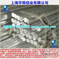 宇韩专业生产6063T6铝棒