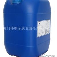 WT838#磷酸锌皮膜剂
