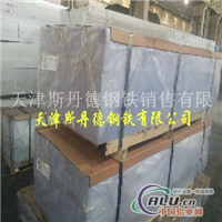 销售3003防锈铝板3003防锈铝卷