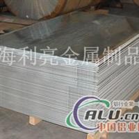 AA7075铝棒AA7075铝板