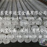 5052进口铝棒