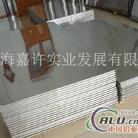 7075鋁板性能7075鋁板價格