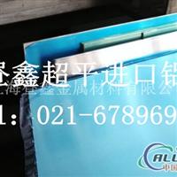 2A01高耐磨铝合金板
