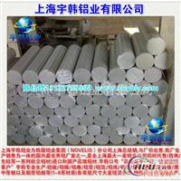 宇韩专业生产LY6铝棒