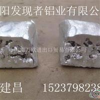 高效2:8钢砂铝高效脱氧剂