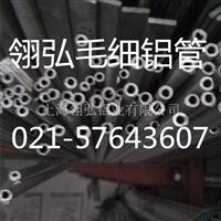 2a90国产铝板