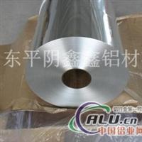 供應8011鋁箔1100鋁箔