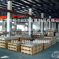 2024超硬铝板 2024进口铝板