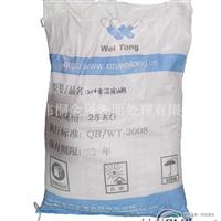 WT301#常温除油粉