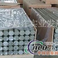 7075鋁棒性能7075鋁棒價格