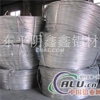 现货供应AL99.7脱氧铝杆