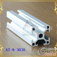 铝型材工业铝型材铝型材规格