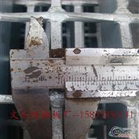 供應專業生產鋼格板格柵板廠家