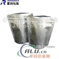专业定制铝箔袋软包装厂