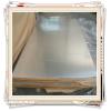 5154 Aluminum sheet/plate