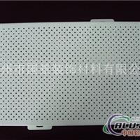 冲孔铝单板  冲孔氟碳铝单板