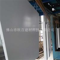 水立方幕墙铝单板