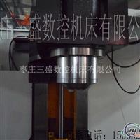 KND1000系統立式加工中心價格