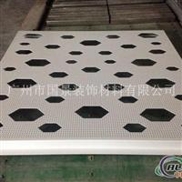 穿孔鋁板  沖孔鋁幕墻單板
