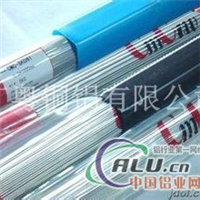 现货2A12铝焊条 超细铝焊线