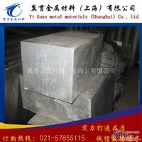 上海5A03铝板抗蚀性是多少?
