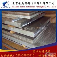 航天航空铝材7A09铝板