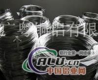 優質拉伸6061鋁線、6063螺絲鋁線