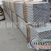 2017铝管厂家生产2017铝合金管