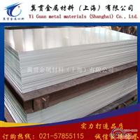 7A03超硬铝板的抗剪强度是多少?