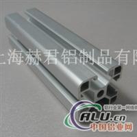 工业铝型材流水线型材4040铝型材
