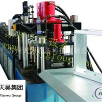 防火阀型材全自动生产线设备