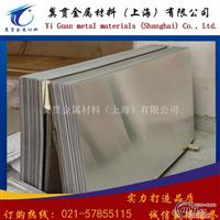 2A02铝板模具制造