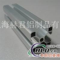 工业铝型材4040E 流水线工作台