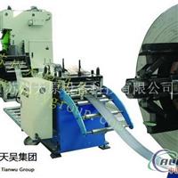 货架立柱型材全自动生产线设备