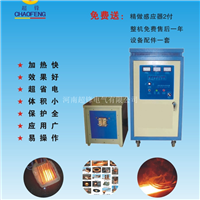 高頻感應爐高頻加熱爐質量靠前