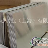 7079a97079铝板