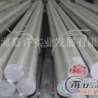 7075T6铝棒性能7075T6铝棒价格