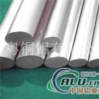 2024进口铝棒、国标精拉铝棒
