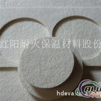 硅酸铝隔热纸 密封隔热消音垫片