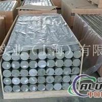 A2024铝合金棒价格