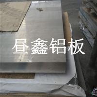 热销4A13铝合金 耐蚀性能好铝板