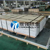 美国铝合金规格 美国铝合金板材