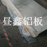 4a01铝板铝棒规格 4a11铝板行情