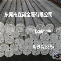 进口6101铝棒厂
