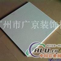铝扣板铝扣板的常用厚度