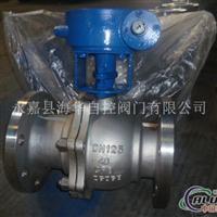 Q341H不銹鋼球閥