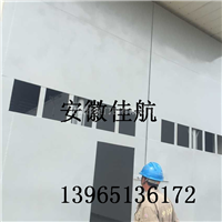 02J6113壓型鋼板及夾芯板大門