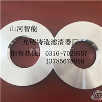 专业机械加工压铸铝件、铸铝、模具